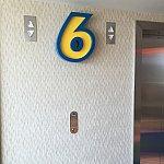6階でした。