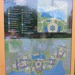 ポップセンチュリー地図