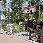 カーセイ・サークル・レストラン近くにあるファストパス発券所。ほぼ午前中で発券終了になります。