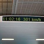 この時間帯は最高速度300kmでした。