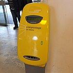 (重要)乗車前に必ずチケットをこの機械にとおして刻印してください。