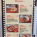 朝食メニュー。ドリンク付きで88ドル