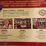 クーポン①は、香港ディズニーランドホテルのレストランから1つ選ぶ