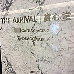 香港空港にて今回初利用💖  到着ラウンジやっと条件を満たす事が出来て利用出来ました💖(^o^)シャワーを浴びて、ブレックファーストしてゆっくりしてから香港ディズニーランドホテルまでタクシーで行きました(^o^)