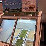 ハーゲンダッツのアイスクリーム食べ放題で嬉しいです( ´ ▽ ` )ノ