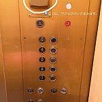 クラブラウンジへは、エレベーターのミッキーマークにマジックバンドをかざして5階に向かいます。