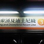 案内板は路線ごとに色分けされ、漢字と英語で書いてあるから分かりやすい。