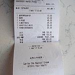 この朝食2人分がドリンク付けて150元(2500円)なので、安くはないがディズニー価格。