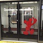 東京の電車のように駆け込み乗車のできないよう扉があるのですが、ディズニーランド駅ではミッキーたちや上海の観光地が描かれています。