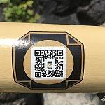 宝の近くにはこんなQRコードがあります!