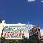 ハリウッド・スクープ