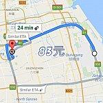 こちらは3のルート。ホテルから空港第二ターミナルまでです。83元。ホテルの予想を下回りました。
