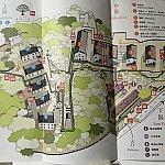 ホテルの案内図。ホテルは左のHigh Zoneになります