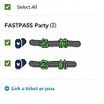 スキャンすると名前が表示され、FastPassのパーティが組まれます。確認したら、下の『Continue to Purchase』をタップ ※機内モードはOFFにします!ONにしているとエラーになります💦私はそれで悩みました😵