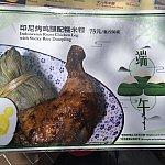 中国は端午の節句にチマキを食べる習慣があります。限定メニューでチマキのセットがありました。