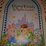 エンチャ入り口横の壁画です。春らしい熊たちです。