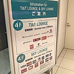 羽田のカードラウンジです!24時間営業なので、JALのラウンジオープンするまでこちらでまったり、ゴールドカード以上持っていれば無料で利用出来ます(^o^)普通カードは、利用料金1030円ですhttp://www.haneda-airport.jp/inter/premises/service/lounge.html#sky