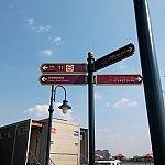 上海ディズニーから浦東(Pudong)国際空港まで。パークを出ればまずは11号の方向に向かって進みます。