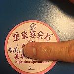 鑑賞エリアに入れる目印となるシール。代表者の手に貼りました。