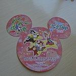 ミラコスタのランチコースもしくはディナーコースでもらえるウィッシングカード!チデクラがかわいいです😍