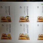 定食のメニュー表。100元ちょっとで小龍包付きの定食が楽しめます。