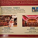 クーポン③は、ハリウッドホテルのレストランから1つ選ぶ
