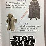 Star Wars Launch Bayのスタンプ!キャラクターの紹介があります☆