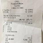 ラクサのセットは64元也。シーズナルパス特典はありませんでした。