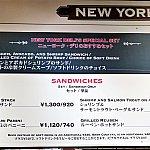 ニューヨーク・デリには、おすすめセット以外にも、様々なメニューがあります♪個人的にはルーベン・ホットサンドが大好きです!