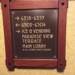 ヴィラ棟6階のパラダイスビューテラスの案内板です。