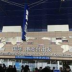 上海→香港間も国際線の出国口より搭乗します。同じフロアに国内線搭乗口もあるのでチェックインの際注意!