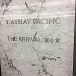 香港到着ラウンジビジネスクラス又はワンワールドエメラルド会員さんが、キャセイパシフィック便利用で利用出来ます!JAL便利用では使えません!!