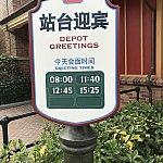 同じ日の看板。午前が8:00〜11:40、午後が12:45〜15:25