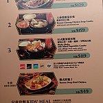 韓国料理メニューこれの1番を注文しました。