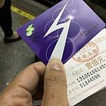 紫のが交通カード!下は領収書です。100元単位なので、2枚もらいました