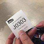 入り口に立っている係員の人が番号札をくれました。
