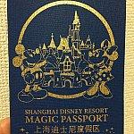 こちらがマジックパスポートです☆英語版を買いました!