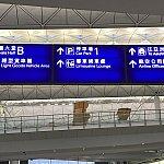 到着ターミナルの案内板です。