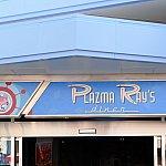 こちらがプラズマ・レイズ・ダイナーの入口!