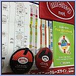 ハンドブックが届きます♪日本語で、ルールやマナーワンポイント情報が満載で助かります☆
