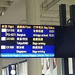 掲示板に乗って来た飛行機の詳細を探そう❗