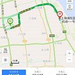 ディズニーランドホテル➡️上海浦東空港T1までの最安値ルート。