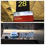深夜便利用で、成田にAM6:00到着でした(o^^o)