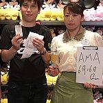 購入後、このように自分のスマホで写真を撮られます。買った日付と購入したFPをもっての撮影です。