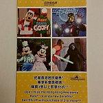 マジックアクセスのパンフレットです。英語と中国語が併記されています。