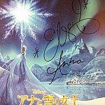 日本で思いついてサインをもらえたらと準備していきました。我ながら妙案?