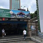 一番近い地下鉄の一番ホテルに近い3番出口