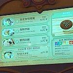 左側カウンターの麺類メニュー。サバ味噌ラーメン!?