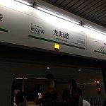 マグレブと地下鉄の乗り換えがこちらの駅です!