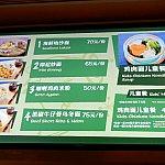 麺類のメニュー表です。この写真からは辛さはあまり伝わってきません(^_^;)